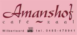 amanshof2_logo_rose